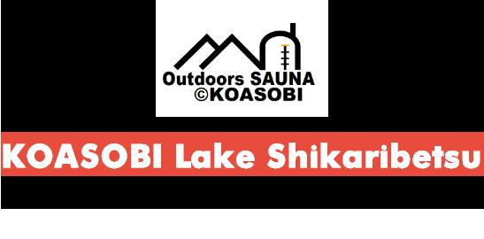 KOASOBI Lake Shikaribetsu